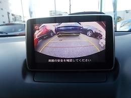 7インチセンターディスプレイにナビやインターネットラジオ、Bluetoothなどのエンターテーメント機能を凝縮したマツダコネクトを装備。音声認識機能にも対応しています。DVD&地デジのオプ付き。バックカメラ付