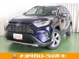 トヨタ RAV4 2.5 ハイブリッド G E-Four 4WD Tコネクトナビ LED