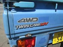 4WD・ツインカム12V