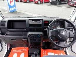 広島県内最大規模を誇る共盛グループ。県内に12事業所を展開。国産・輸入車の新車・中古車販売、車検・整備・板金塗装・レンタカー部門などお客様の『トータルカーライフ』をサポートします。