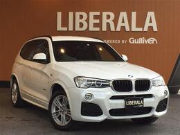 BMW X3 xドライブ20d Mスポーツ ディーゼルターボ 4WD ACC HUD インテリセーフ ナビ トップビュー