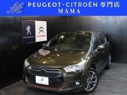 シトロエン DS4 スポーツシック Peugeot&Citroenプロショップ