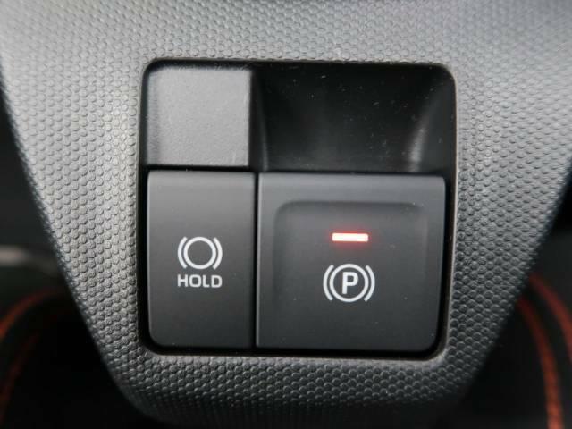 【電子制御パーキングブレーキ】しっかりと停車できる電子制御パーキングブレーキを装備。停車地点の傾斜などをシステムが検知・判断して、パーキングブレーキ力を自動的に最適制御します☆
