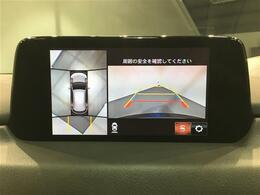 【360°ビューカメラ】真上から見たような映像が流れ、便利かつ大変見やすく安全確認もできます!駐車が苦手な方にもオススメな便利機能です!