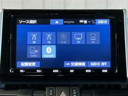 【純正9インチメモリーナビ(NSZT-Y68T)】CD/DVD/フルセグ/Bluetooth/SD/MSV