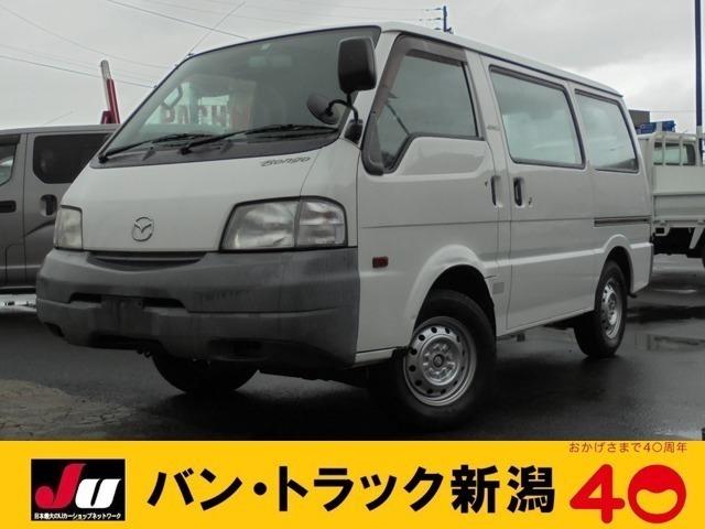 バントラック商用車なら、バントラック専門店バントラック新潟にお任せください!!