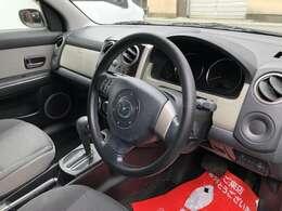 お買い得なベリーサ4WD入庫しました。内外装仕上げ済み 機関良好 フォグランプ キーフリー お気軽にお問い合わせ下さい。