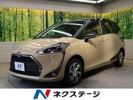 トヨタ シエンタ 1.5 G クエロ 登録済未使用車 衝突軽減 両側電動スライド