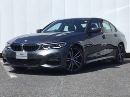 BMW 3シリーズ 330i Mスポーツ デビューP 黒革 ACC LED ETC 禁煙車