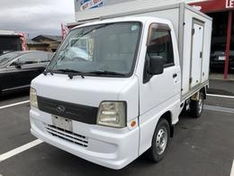 スバル サンバートラック 冷蔵冷凍車 4WD 5MT 冷蔵冷凍車 エアコン