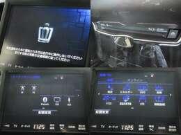 お出掛け嬉しい、純正SDナビ(フルセグ地デジTV)付です♪DVDビデオ/Blu-rayディスク再生機能・音楽録音機能・AUX/USB/Bluetooth接続も装備しております♪