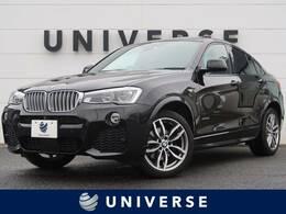 BMW X4 xドライブ35i Mスポーツ 4WD 1オーナー サンルーフ 黒革 LEDヘッド HUD