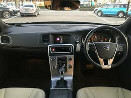 ご遠方の場合でも、査定可能です。車検証をお手元に、走行距離をご確認の上お問い合わせくださいませ。