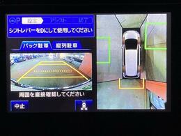 【マルチビューカメラシステム/スマートパーキングアシストシステム】