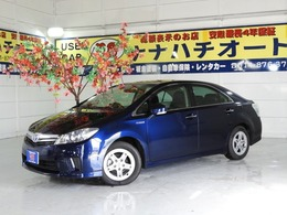 トヨタ SAI 2.4 S 事故歴無 ハイブリッド保証付き
