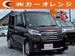 日産 ルークス 660 ハイウェイスター アラウンドビューモニター/ナビ・ETC