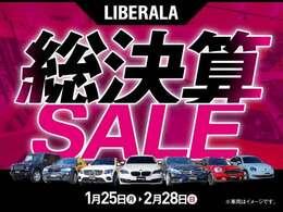 LIBERALA札幌白石では、1月25日より総決算SALEをスタート致します。お乗り換えや新規ご購入をご検討中のお客様、是非この機会にお問い合わせ、ご来店をお待ちしております。