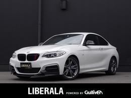 BMW 2シリーズクーペ M235i インテリセーフ 社外地デジ
