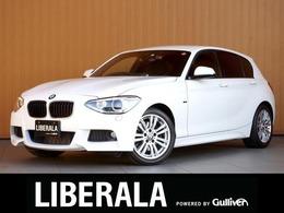 BMW 1シリーズ 116i Mスポーツ ドライビングアシストPKG 衝突軽減B 純ナビ