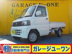 日産 クリッパートラック の中古車 660 DXエアコン付 千葉県柏市 26.8万円