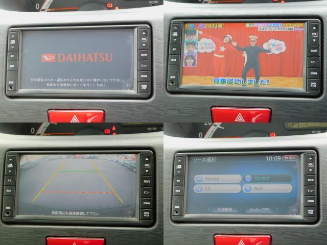 ナビ TV バックカメラ CD