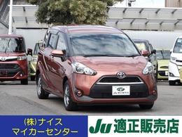 トヨタ シエンタ 1.5 X 純正SDナビTV トヨタセーフティセンス