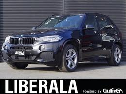 BMW X5 xドライブ 35d Mスポーツ 4WD ワンオーナー セレクトパッケージ