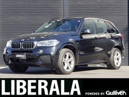 BMW X5 xドライブ 35d Mスポーツ 4WD ワンオーナー パノラマルーフ 黒革
