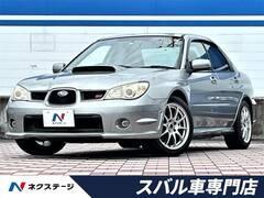 スバル インプレッサSTI の中古車 2.0 WRX Aライン 4WD 愛知県春日井市 169.9万円