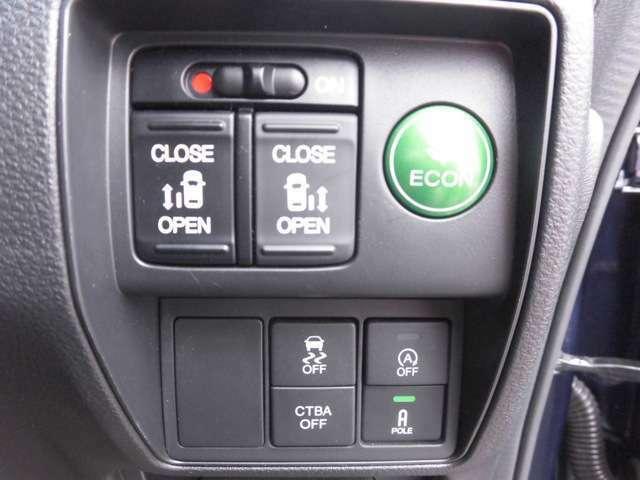 両側パワースライドドア 衝突軽減ブレーキも付いております!便利な装備や安全装備も付いておりますので快適にドライブができます!