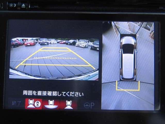 マルチビューカメラが付いており360°周りが見えますので楽に駐車が出来ます!
