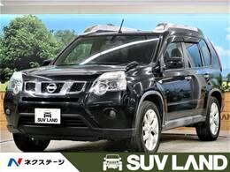 日産 エクストレイル 2.0 20Xt 4WD ハイパールーフ  純正ナビ 全席シ-トヒ-タ-