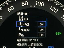 【レーントレーシングアシスト/プリクラッシュセーフティ/BSM/クリアランスソナー】