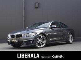BMW 4シリーズクーペ 435i Mスポーツ 赤革シート アクティブクルーズ