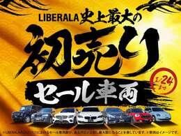LIBERALAは、BMW・メルセデス・アウディというドイツのプレミアム3ブランドを中心とした、各ブランドを同時に乗り較べる事ができます。