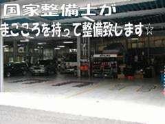 整備工場全景。リフト総数全6基!国家整備士がお待ちしてます。