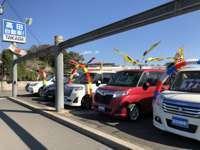 高田自動車 本店