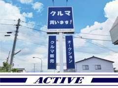 新潟市西区、大堀幹線沿いのエネオス様のオレンジの看板の隣の青い看板が目印です。お気軽にお立ち寄りください。