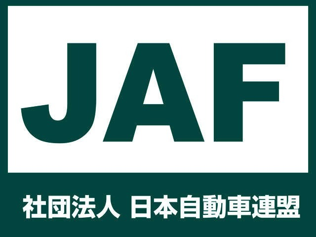Aプラン画像:旅先や知らない場所でも安心!JAF個人会員のご案内です。入会金2000円と年会費4000円で快適なカーライフをお過ごしください。