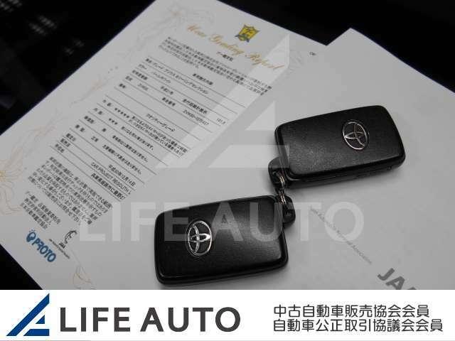 Aプラン画像:第三者機関による鑑定済み車両☆又、ライフオートでは自動車査定士&販売士が在籍しております!