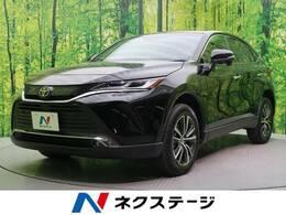 トヨタ ハリアー 2.0 G レザーパッケージ 登録済未使用車 衝突軽減 パワーシート