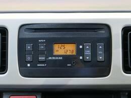 【純正オーディオ】インパネにすっきり収まり、とても使いやすいです!CDやラジオを聴きながら運転をお楽しみいただけます!