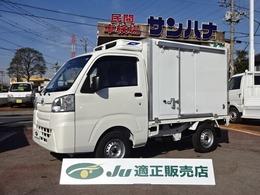 ダイハツ ハイゼットトラック 冷凍車 4WD -25℃設定 4枚リーフサス