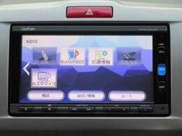 純正メモリーナビです。DVD/CD再生のほかにもフルセグTV、Bluetooth連携機能も装備されとっても便利です!