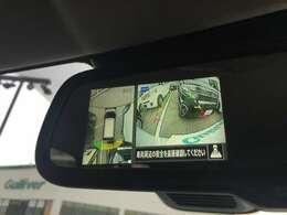便利な【アラウンドビューモニター+バックモニター】で安全確認もできます。駐車が苦手な方にもオススメな便利機能です。
