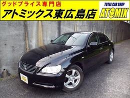 トヨタ マークX 2.5 250G Fパッケージ リミテッド ETC