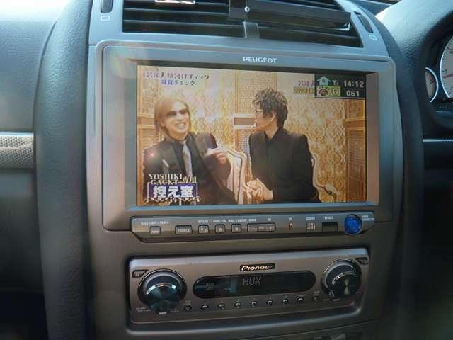 地デジフルセグテレビ★DVDも見られます!