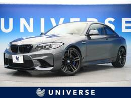 BMW M2クーペ M DCT ドライブロジック ワンオーナー 純正ナビ ハーマンカードン