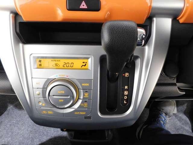 エアコンはオートエアコンを装備 簡単な操作で快適な空間が保たれます 燃費向上にも役立ちます