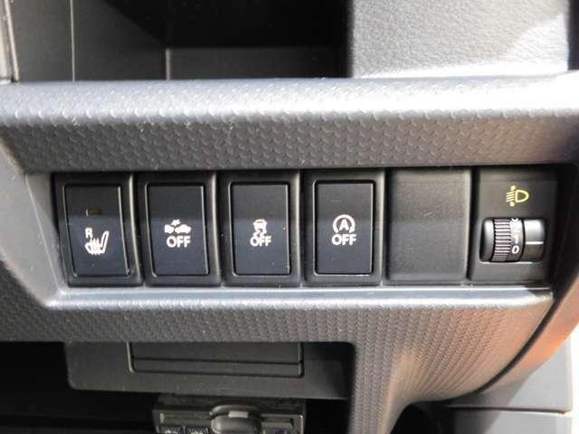衝突軽減装置装備。クルマが安全運転のサポートします!安心・安全はご本人さんもご家族も願っています